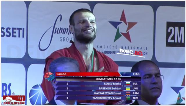 Марко Косев: Отказвам се от България заради отношението на държавата към спорта