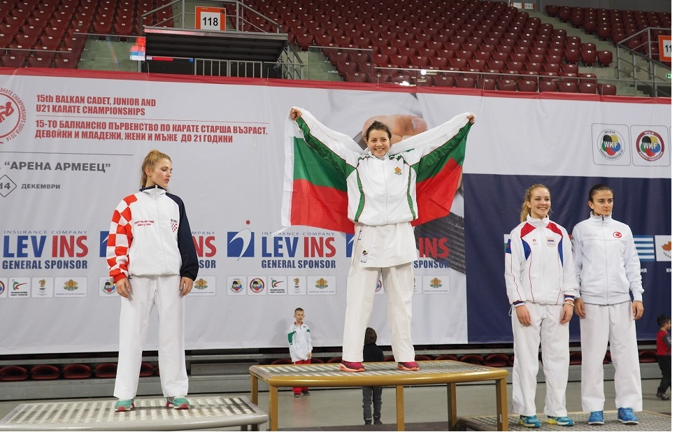 Три златни медала за България на Балканското първенство по карате старша възраст
