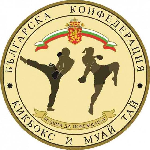 Димитър Спасов влиза в управата на кикбокса