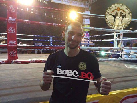 Димитър Илиев стана световен шампион по муай тай