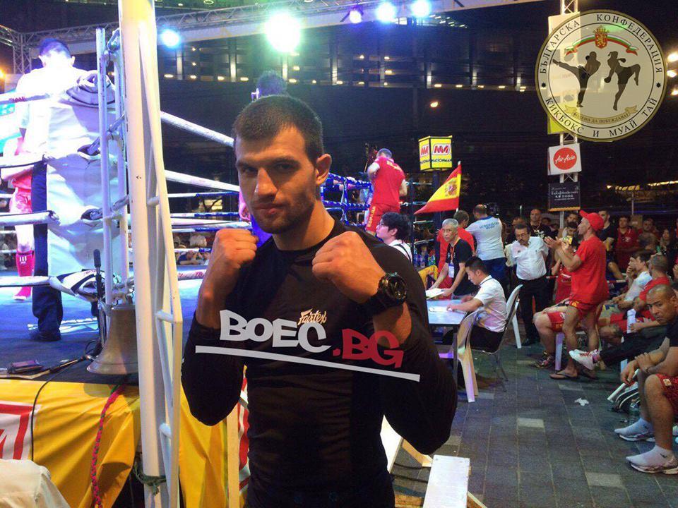 Първа титла за България от световното първенство по муай тай