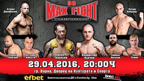 За първи път в България! Залози в бойните спортове!