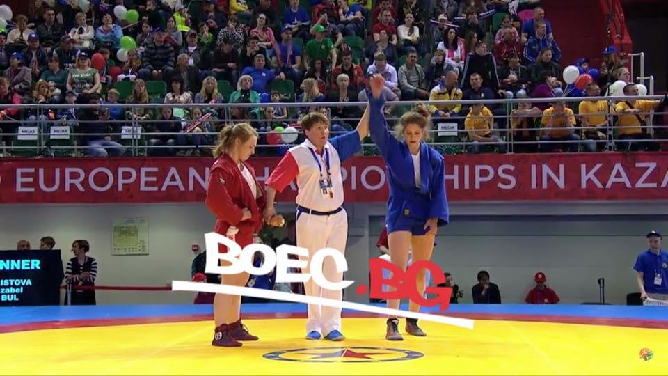 Изабел Христова завоюва бронзов медал от европейското в Казан