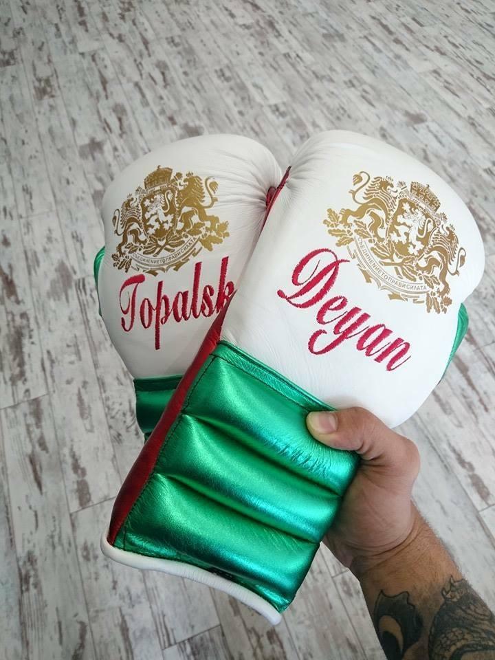 ръкавиците на Деян топалски