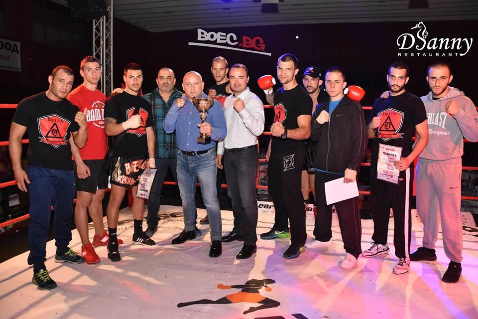Делта Гард се класира на финала на ULTIMATE TEAM FIGHT след невероятно шоу в Горна Оряховица (ГАЛЕРИЯ)
