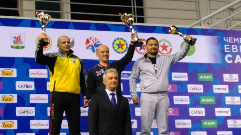 България е трета сила на Европейското по бойно самбо!