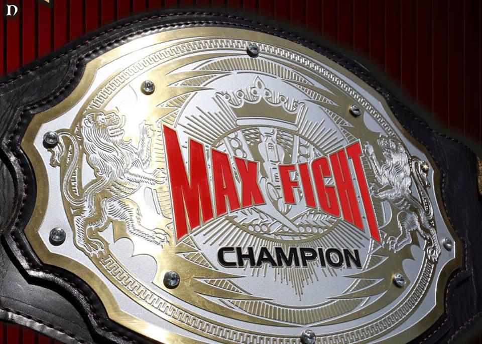 """""""MAXFIGHT 39"""" ще се състои през лятото"""