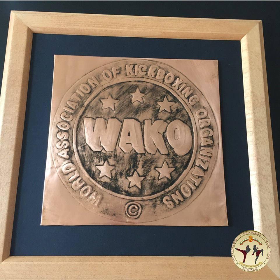 Българската конфедерация по кикбокс и муай тай получи специален подарък от WAKO