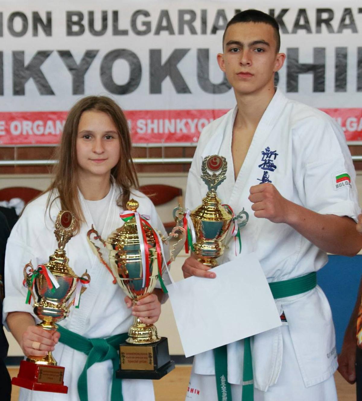 Български каратеки завоюваха купи от международен турнир