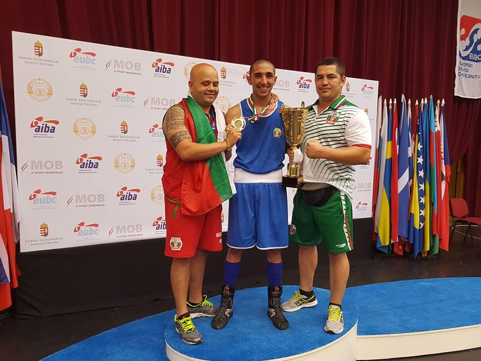 Иван Атанасов – европейски шампион по бокс за юноши