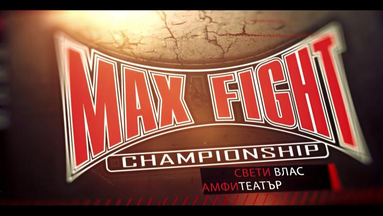 MAXFIGHT 39: Промо