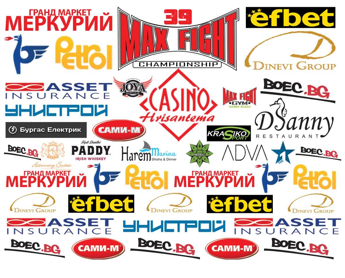 Кантара на MAXFIGHT 39 в казино Хризантема
