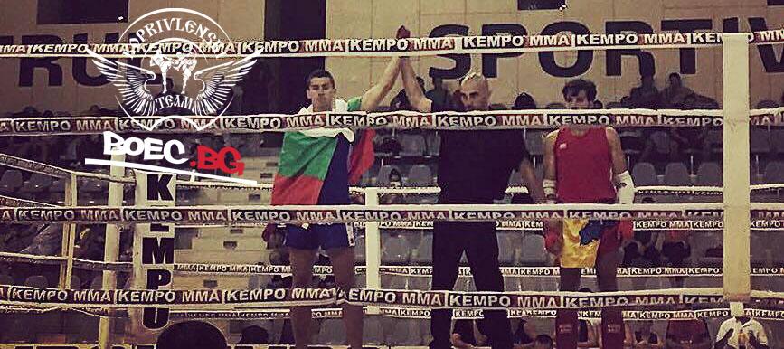 Стоян Копривленски отново на европейският връх!