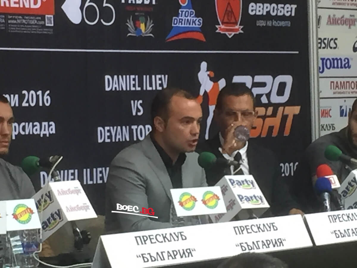 Димитър Спасов е новия изпълнителен директор на кикбокса и муай тая