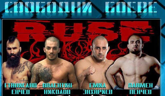 Станаха известни още две топ срещи част от Ruse Fight Night