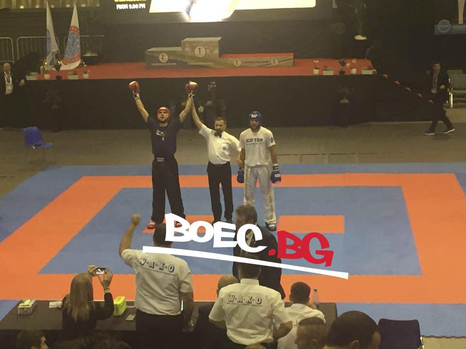 Емануил Димитров – европейски шампион по кикбокс