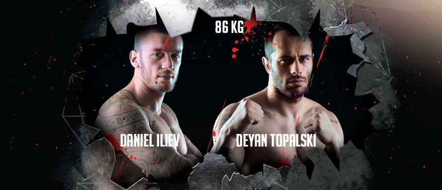 Пълната файт карта на ULTIMATE PRO FIGHT 6