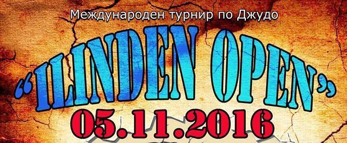 """Купа по джудо """"Илинден опън – 2"""""""