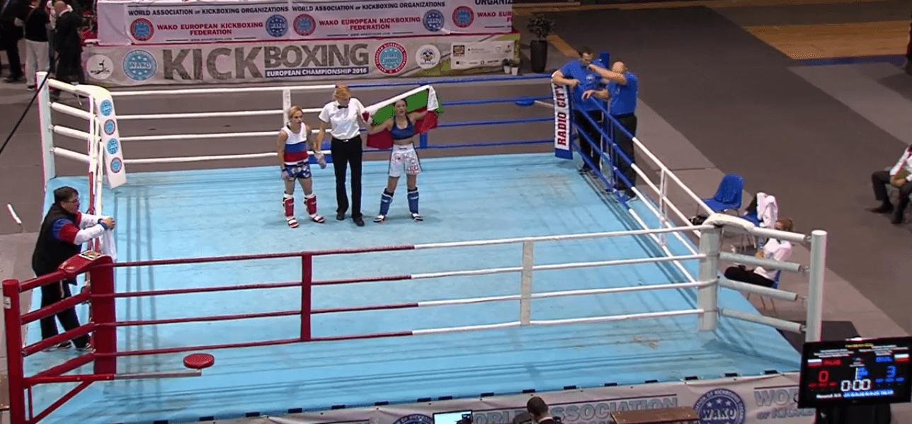 Пламена Димова – Европейска шампионка по кикбокс!