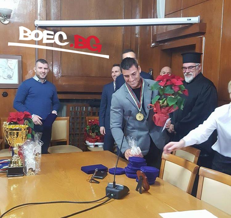 "Атанас Божилов и Николай Атанасов 3-ти в ""Спортист и треньор на годината"" за гр. Бургас"