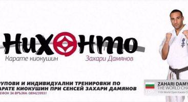 zaharidiamianov010