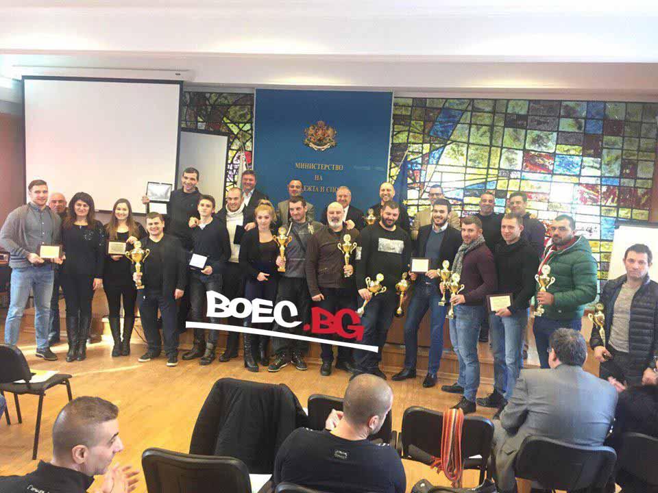 Приключи годишното Отчетно-изборно общо събрание на Българска конфедерация по кикбокс и муай тай