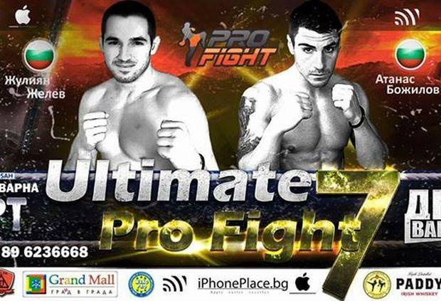 Любимецът на Бургас срещу зрелищен боец от Варна на Ultimate Pro Fight 7
