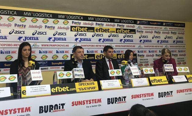 Президентска среща в София за олимпийското бъдеще на каратето