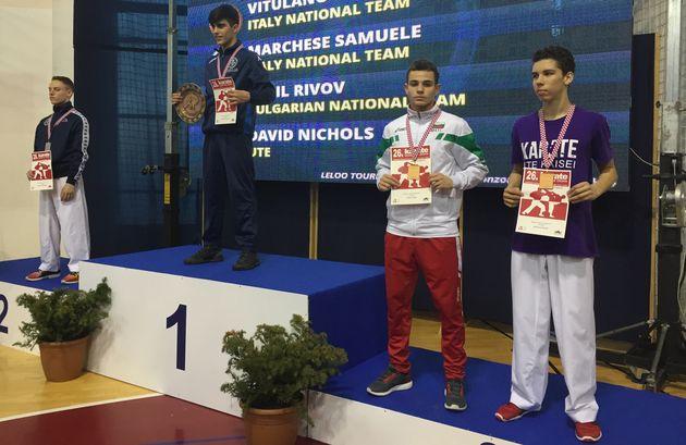 Три медала за националите от Гранд При на Хърватска