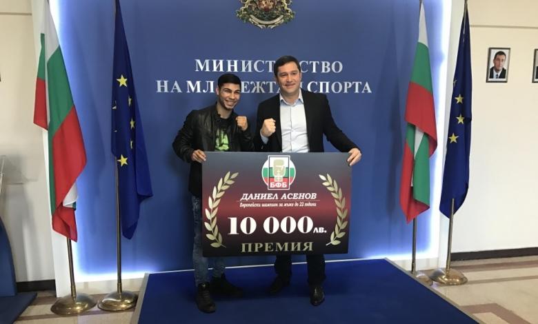 Специална премия за Даниел Асенов