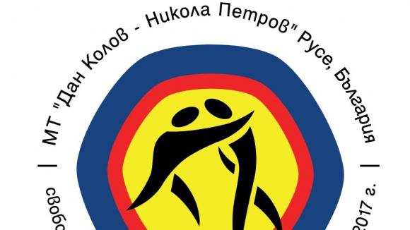 """Турнирът """"Дан Колов"""" ще носи точки за световната ранглиста"""