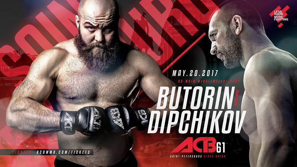 Грандиозна битка чакат в Русия! Дипчиков се изправя срещу Буторин