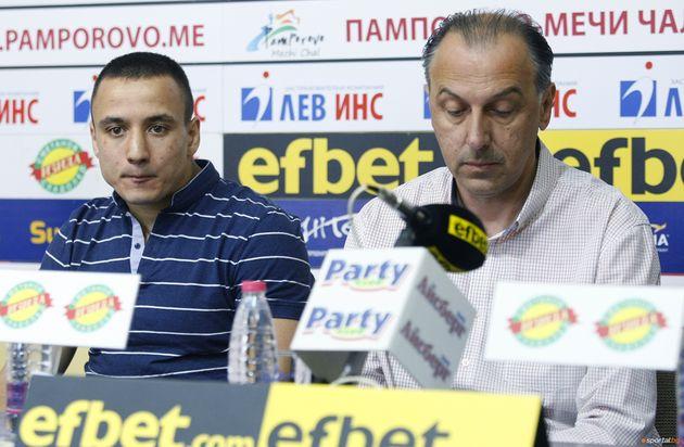 България ще има отбор в сериите на АИБА