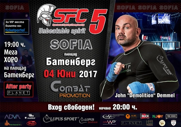 Spartacus fighting championship 5 идва в София