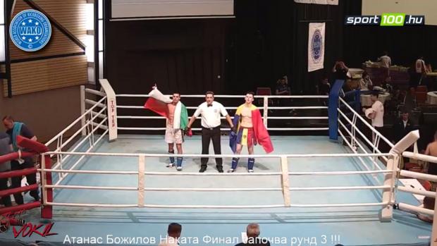 Злато за Атанас Божилов-Наката от Световната купа!