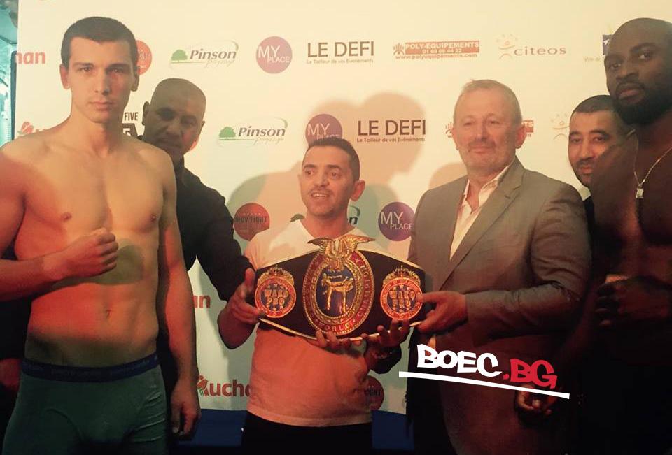 Успешен кантар за Александър Петров – утре го очаква голяма битка за Световна титла на WAKO