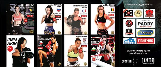 Царството на женският кикбокс е тук – Platinum Fight Night наближава
