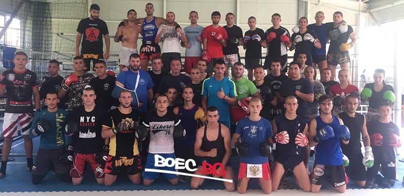 Държавно отборно първенство по кикбокс в Габрово