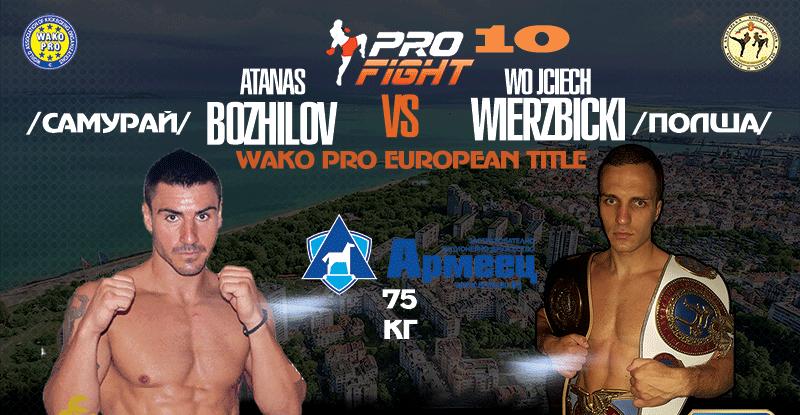 Pro Fight 10 Бургас: Атанас 'Наката' Божилов срещу Wojciech Wierzbicki