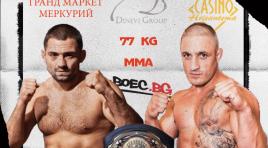 MAXFIGHT 40: Росен Димитров – Близнака срещу Тодор Желязков