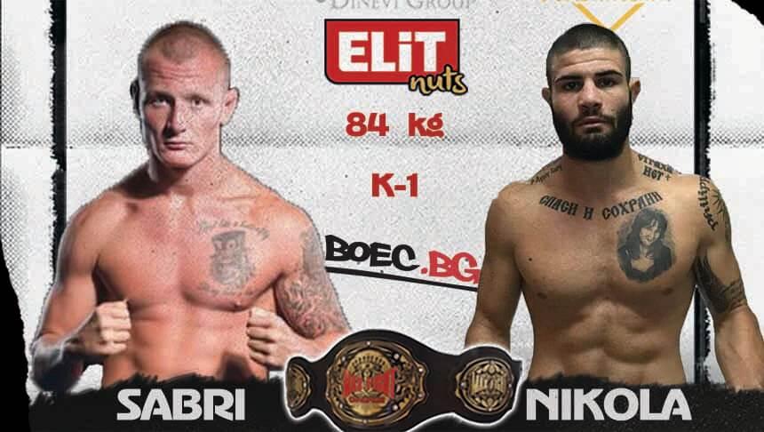 MAXFIGHT 40: Сабри Атай срещу Никола Златев