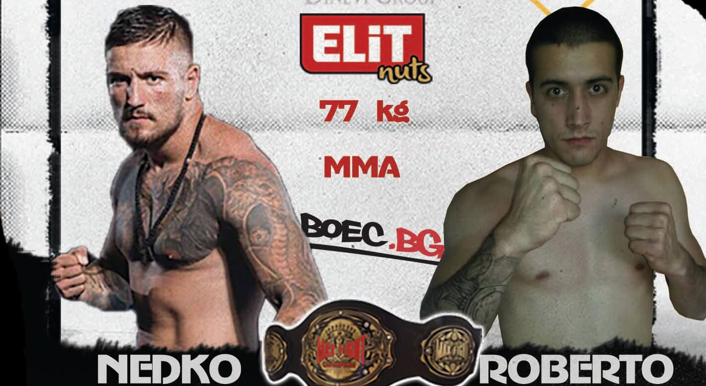 MAXFIGHT 40: Недко Николов срещу Роберто Стефановски