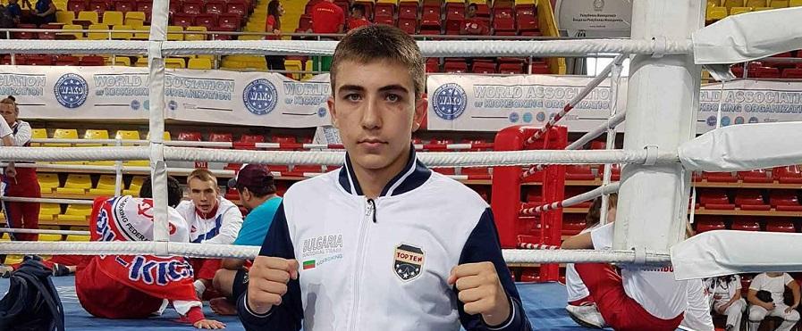 Христо Калайджиев е новият европейски шампион по кикбокс за кадети