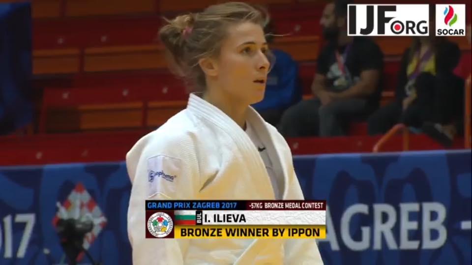 Ивелина Илиева спечели бронзов медал от Zagreb Grand Prix в джудото