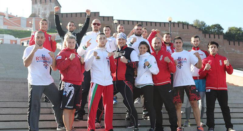 Завърши лагера на националният отбор по киокушин в Русия