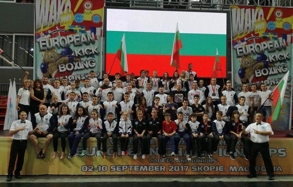Българските кикбоксьори мачкат на европейското за юноши – всички медалисти