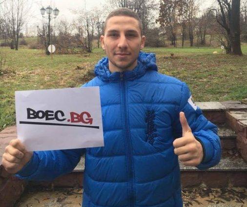 Кристиян Дойчев пред Boec.BG: В Русия отивам със стремеж за победа