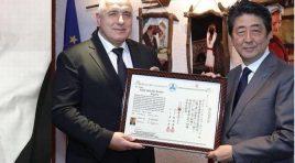 Бойко Борисов с шести дан от Световния киокушин съюз