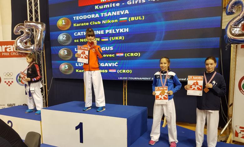 Две титли за българските каратеки в Хърватия