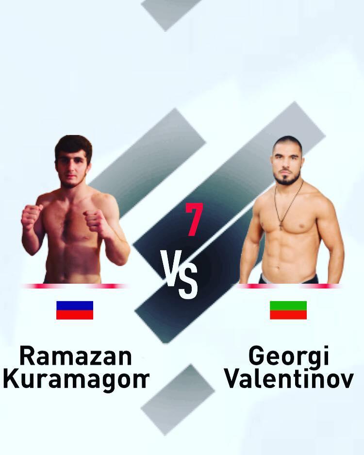 Георги Валентинов отново ще се бие в ACB! Срещу много силен противник!